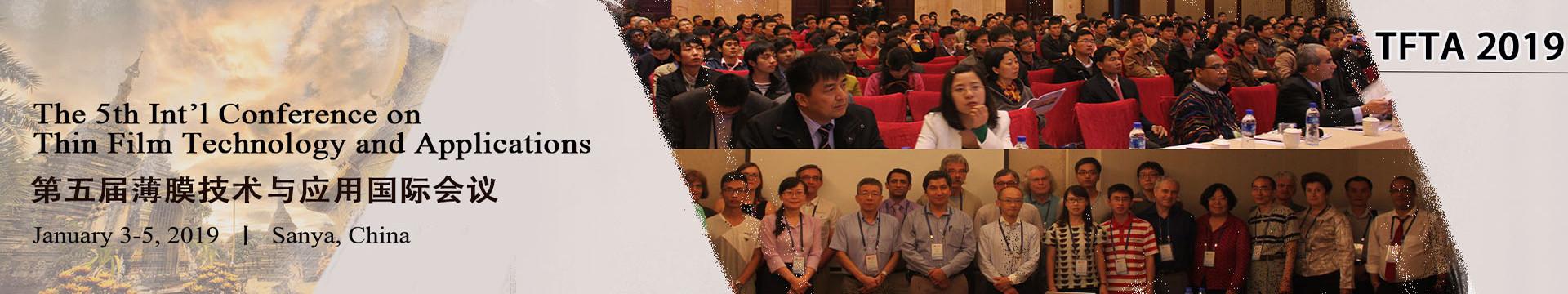 第五届薄膜技术与应用国际会议(TFTA 2019)