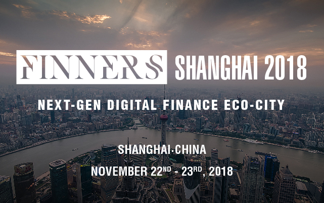 2018 Finners City 金融科技3.0