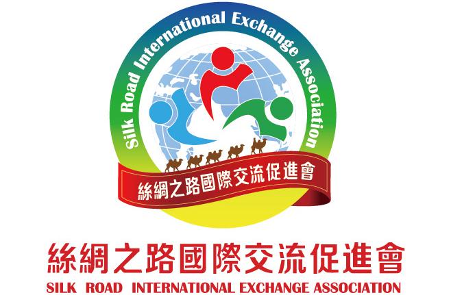 丝绸之路国际交流促进会