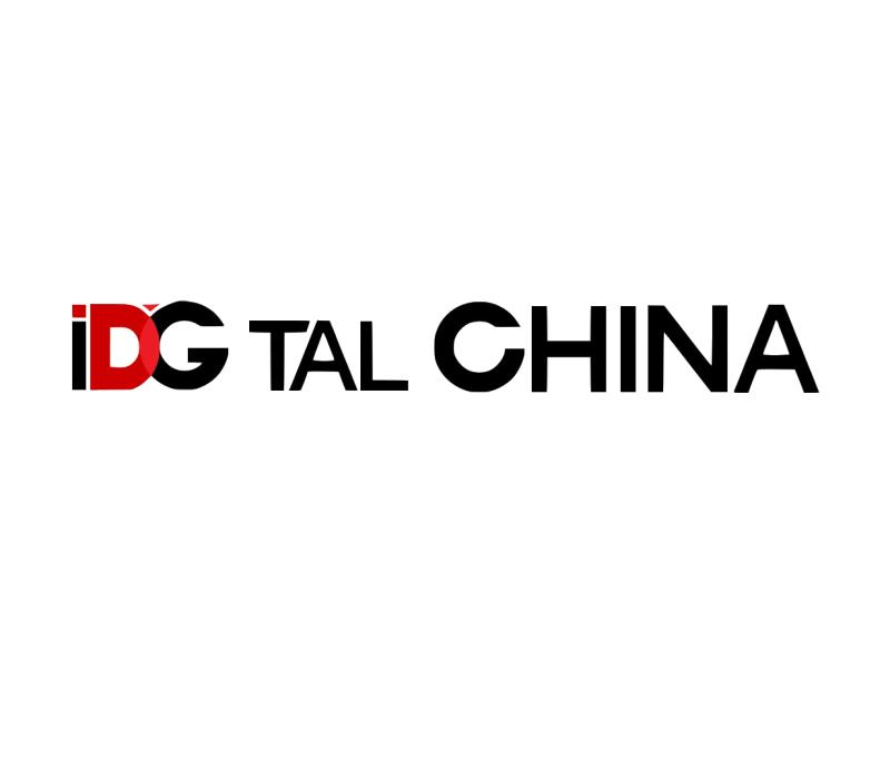 iDigital China