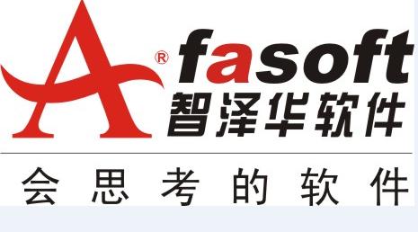 北京智泽华软件有限责任公司