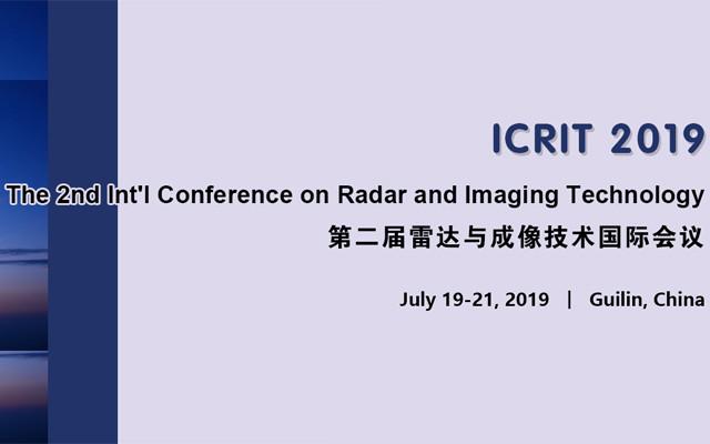 第二届雷达与成像技术国际会议-桂林(ICRIT 2019)