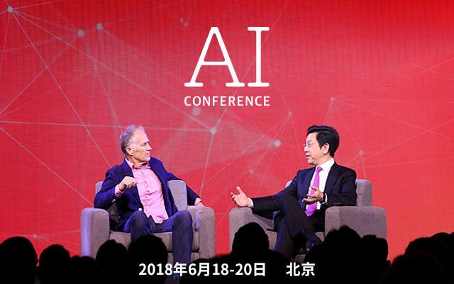O'Reilly和Intel人工智能2019北京大会