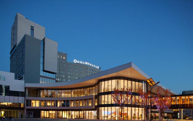 天津社会山国际会议中心酒店