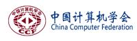 中国计算机学会高性能计算专业委员会
