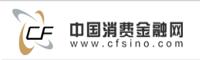中国消费金融网