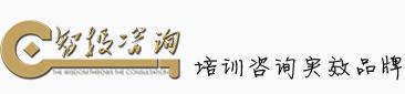 杭州智投企业管理咨询有限公司