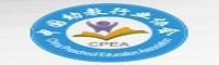 中国幼教行业协会