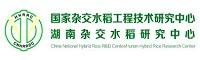 国家杂交水稻工程技术研究中心