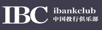 IBCA中国投行商学院