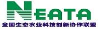 全国生态农业科技创新协作联盟