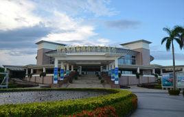 海南博鳌亚洲论坛国际会议中心