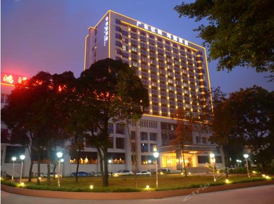广州鸿源酒店