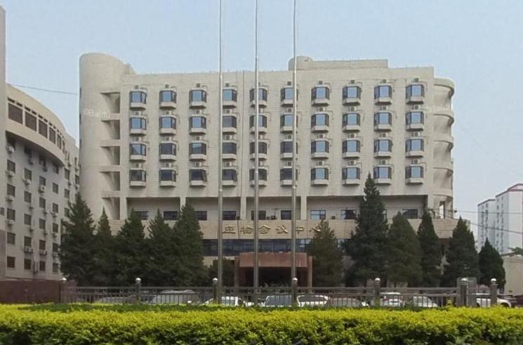 北京应物会议中心(花园路店)