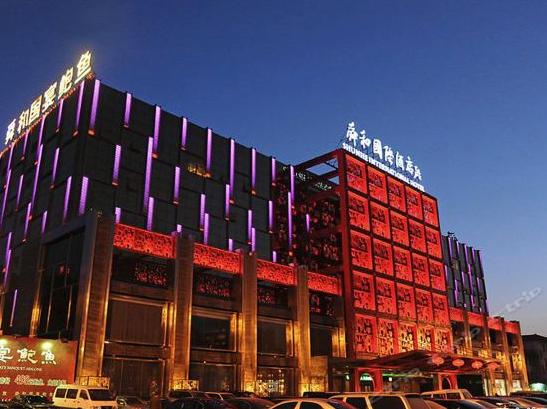 山东舜和国际酒店