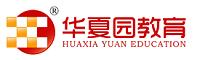 华夏园(北京)教育科技有限公司