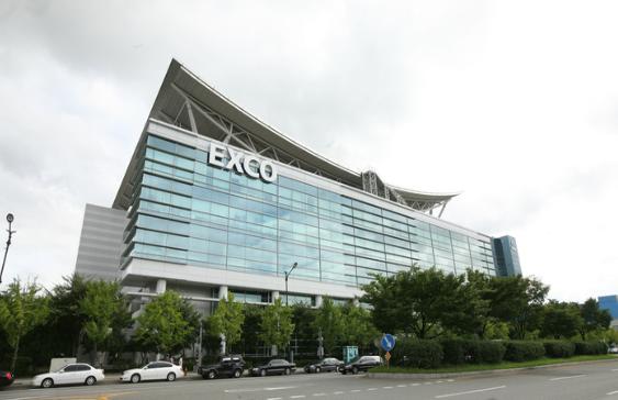 大邱EXCO(会展中心)