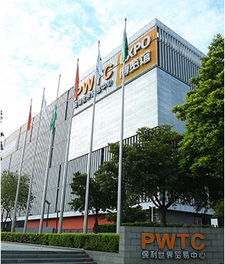 广州保利世贸展览馆
