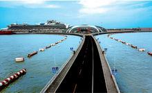上海吴淞口国际邮轮港码头