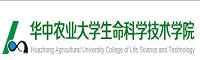 华中农业大学生命科学与技术学院