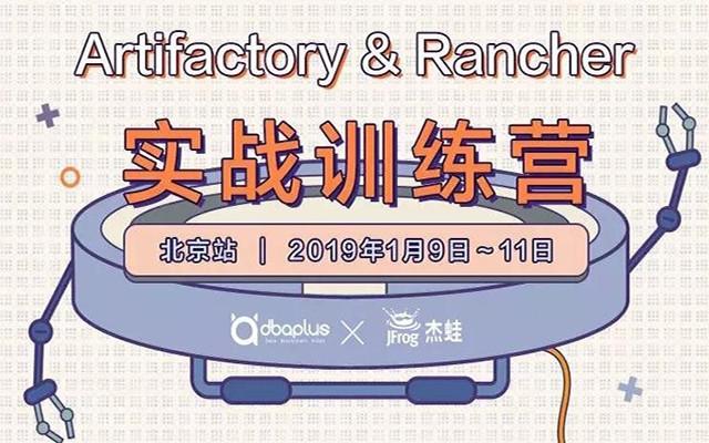 Kubernetes + DevOps 三天北京封闭培训