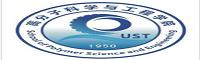 青岛科技大学高分子科学与工程学院