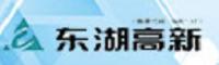 武汉东湖高新运营发展有限公司