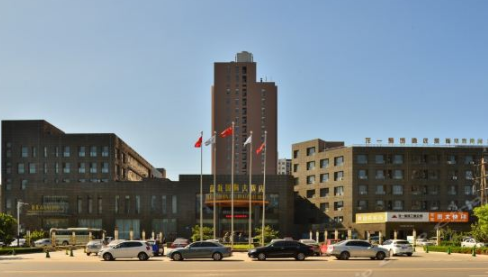 高密蓝海国际大饭店