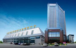 海外海国际会展中心