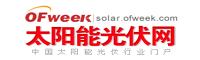 OFweek太陽能光伏網