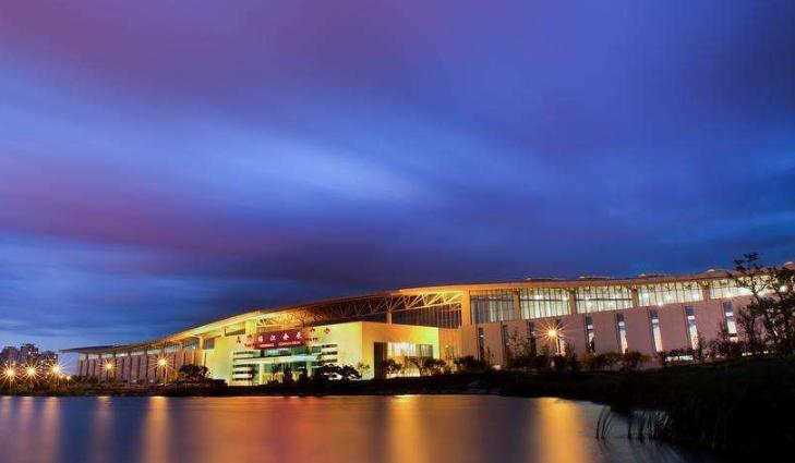 石家庄国际展览中心