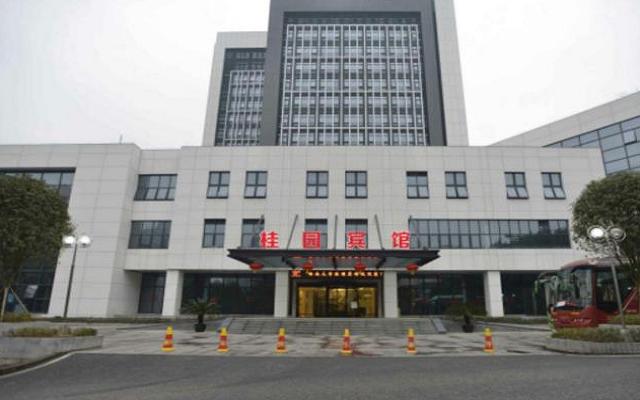 重庆西南大学桂园宾馆十号学术报告厅