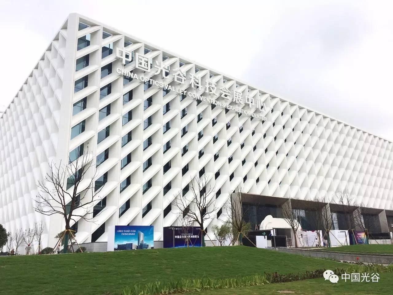 武汉光谷科技会展中心新馆