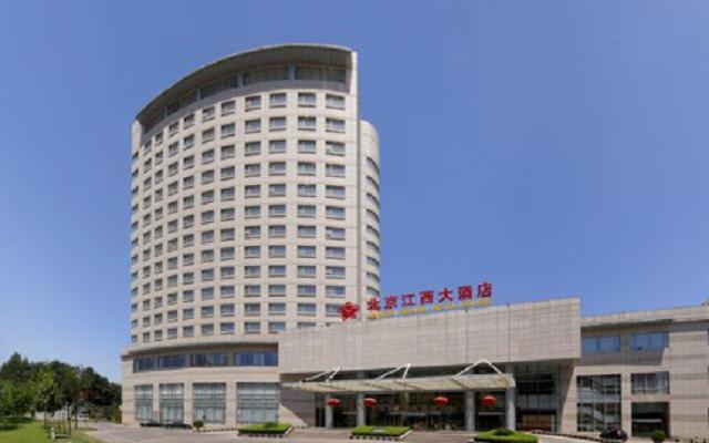 北京江西大厦
