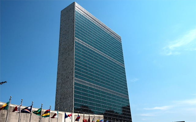 美国纽约联合国总部大厦