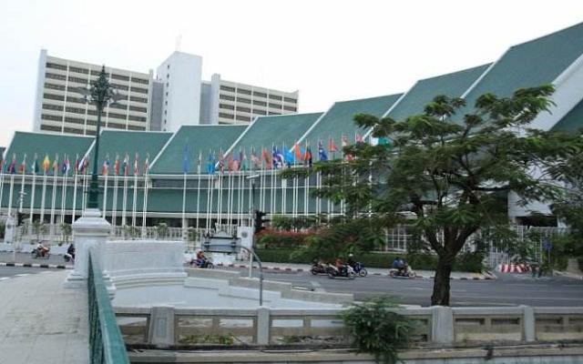 曼谷会议中心