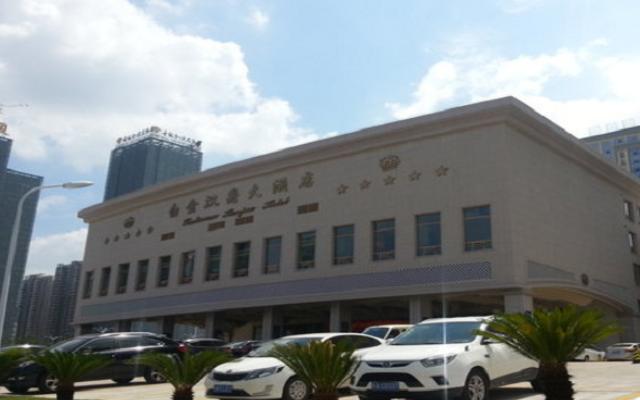 安徽白金汉爵大酒店