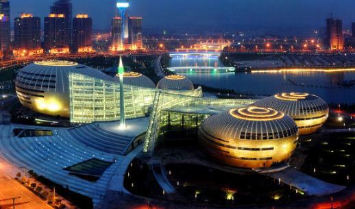 郑州国际会议展览中心