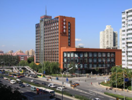 北京金辇酒店