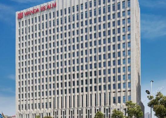 南京万达嘉华酒店