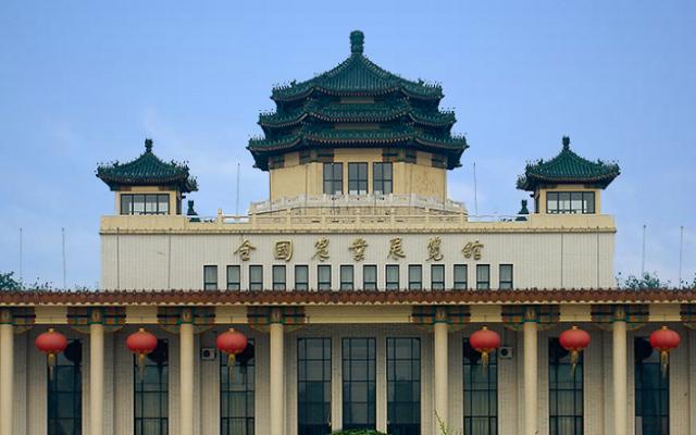 北京全国农业展览馆会议楼