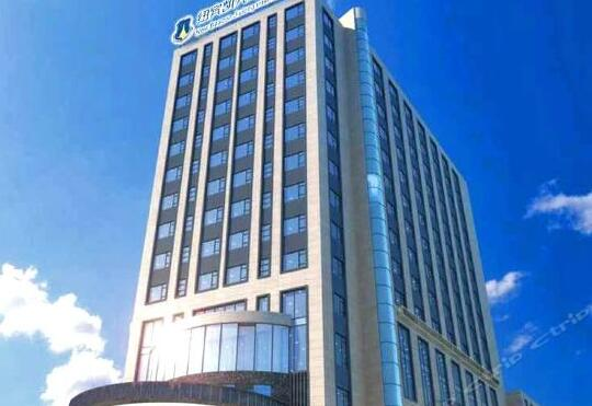 纽宾凯九龙国际大酒店