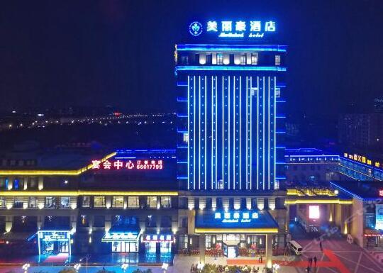 美丽豪酒店(上海宝山店)