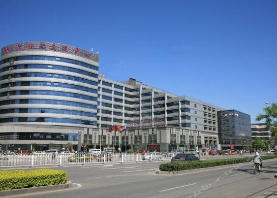 清华科技园紫光国际交流中心