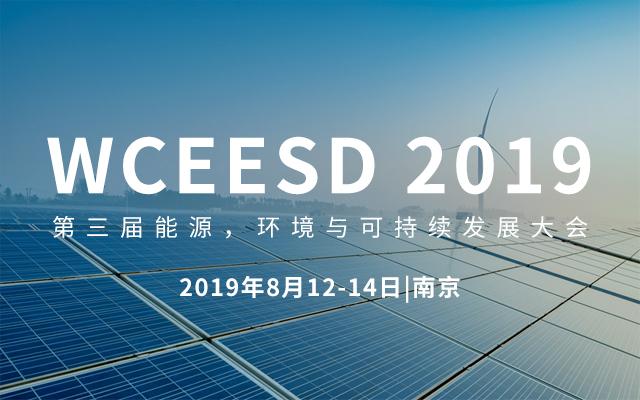 能源化工行业的大咖都参加过这6场大会