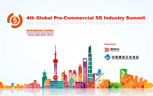 2019(第四届)全球预商用5G产业峰会 | 上海