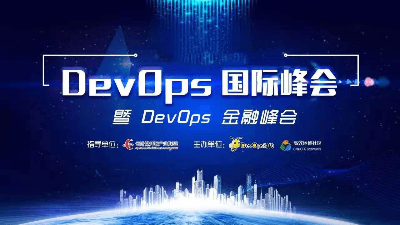"DOIS 2019 DevOps国际峰会(?#26412;?/>                                                      </a>                         <h3><a href=""/event-1202409437.html"" target=""_blank"">DOIS 2019 DevOps国际峰会(?#26412;?/a></h3>                                          <p class="