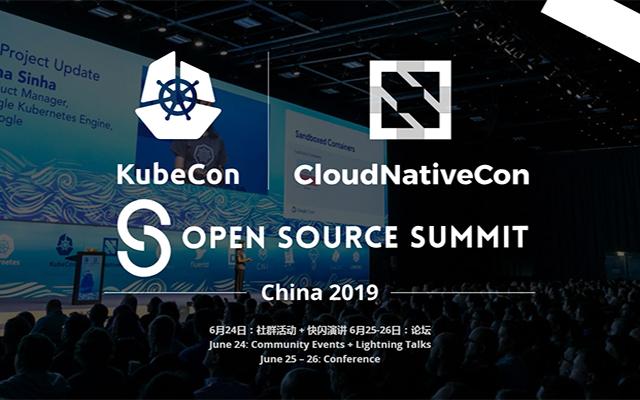 KubeCon + CloudNativeCon论坛 2019上海