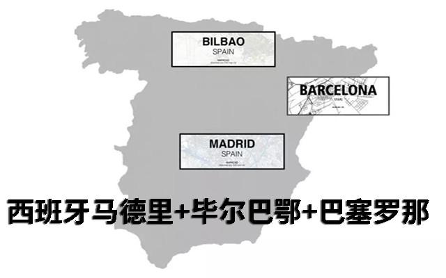 2019建筑游 - 西班牙马德里+毕尔巴鄂+巴塞罗那