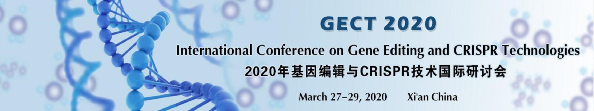 2020年基因编辑与CRISPR技术国际研讨会(GECT 2020)